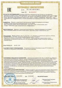 Фланцы стальные по ГОСТ 12821-80, ГОСТ 33259, ГОСТ 28759
